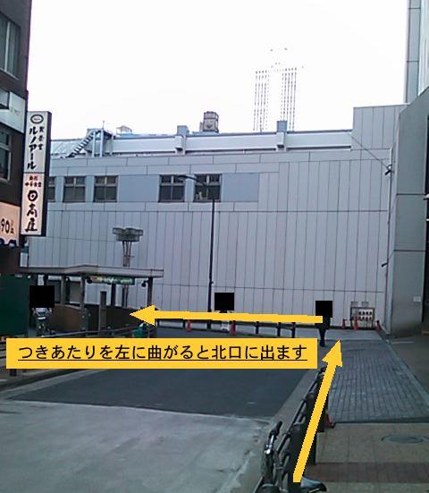 東武百貨店で左折